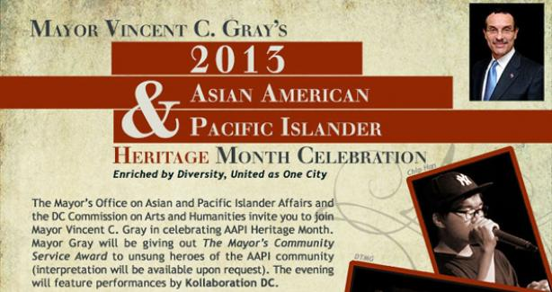 Mayor Gray's 2013 AAPI Heritage Month Celebration Banner