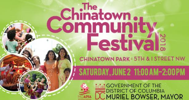Chinatown Community Festival Flyer