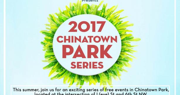 2017 Chinatown Park Series