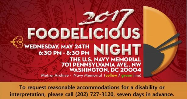 2017 Foodelicious Night