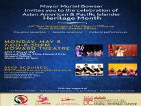 Mayor Bowser's 2017 AAPI Heritage Month Evening Celebration