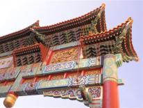 DC's Chinatown Arch